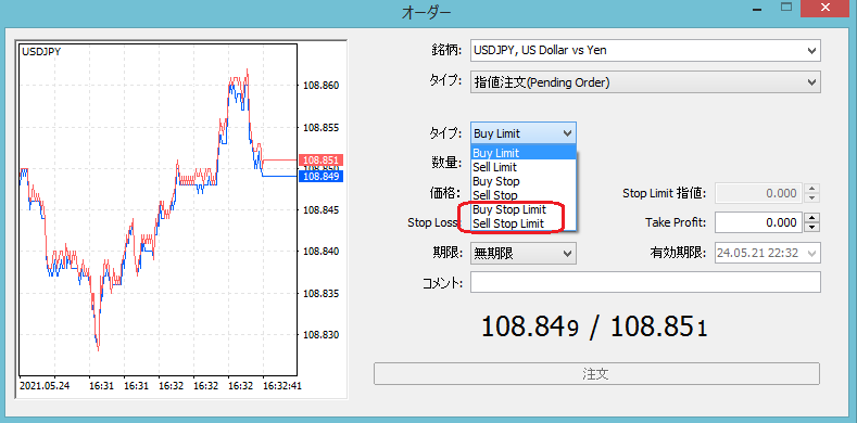 「Bay Stop Limit」「Sell Stop Limit」
